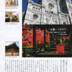 るるぶ情報版-'20京都190128_印刷用-2