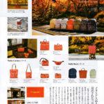 るるぶ情報版-'20京都190128_印刷用-4