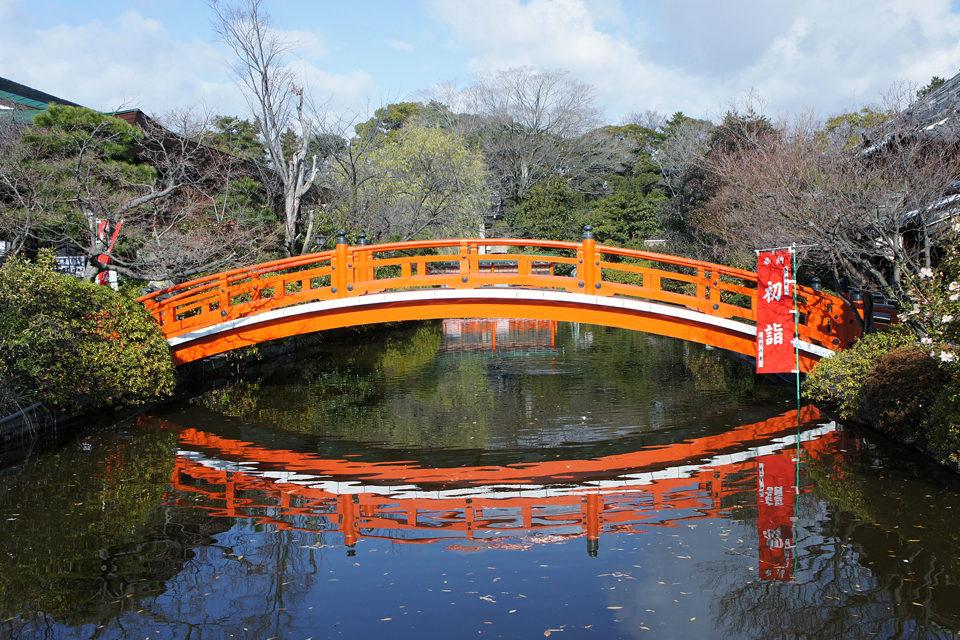 京都-神泉苑-法成橋