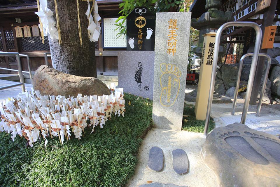 護王神社-亥串