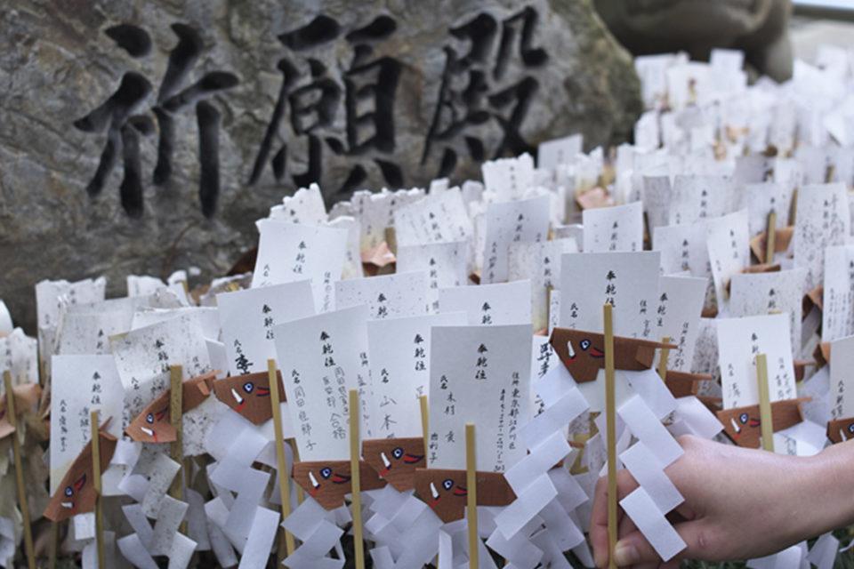 護王神社-座立亥串