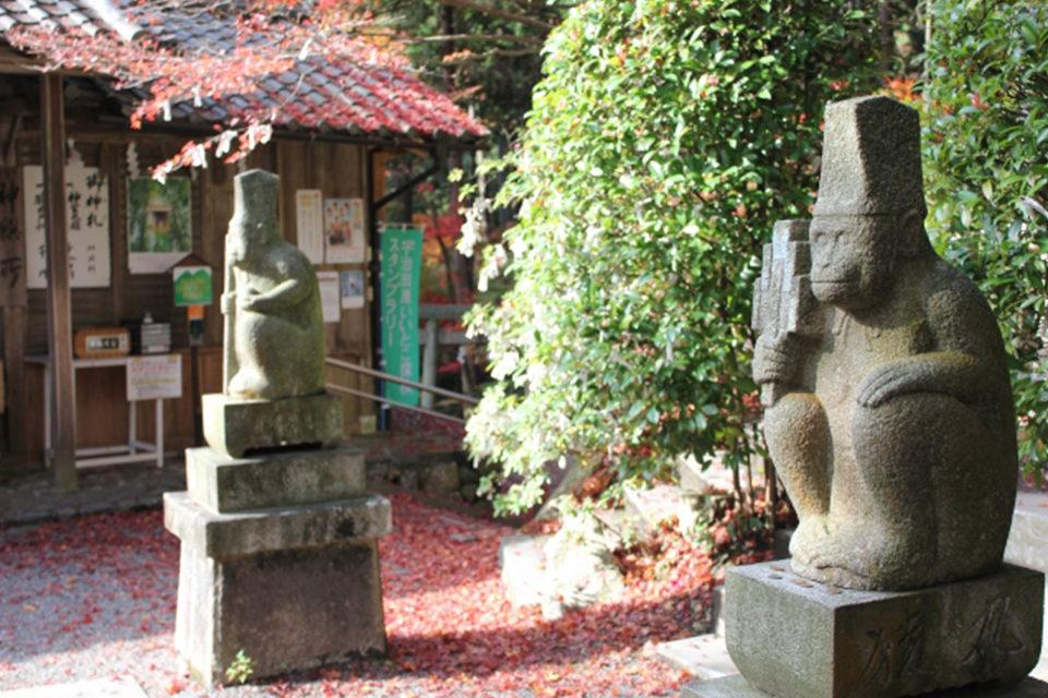 京都猿丸神社の紅葉