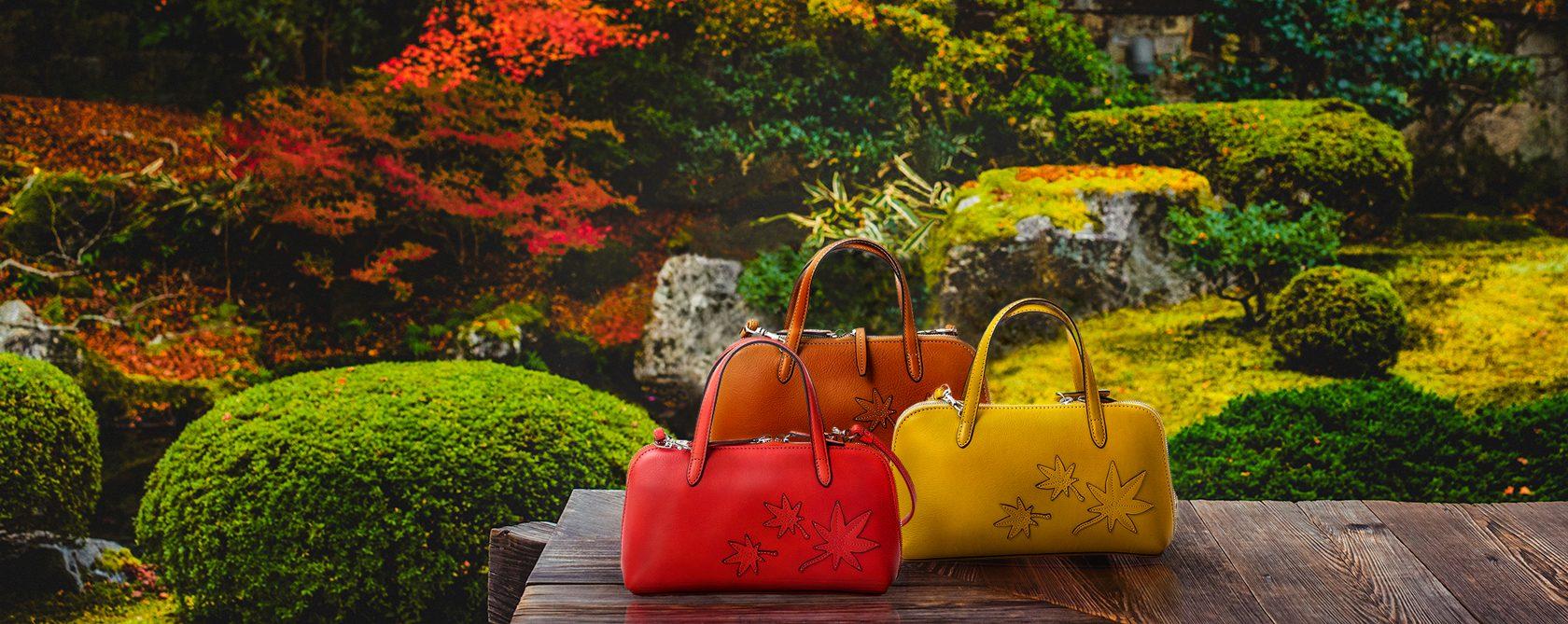 京都限定のELISIR caede KYOTO | エリシアカエデ京都のバッグシリーズ Piccolo