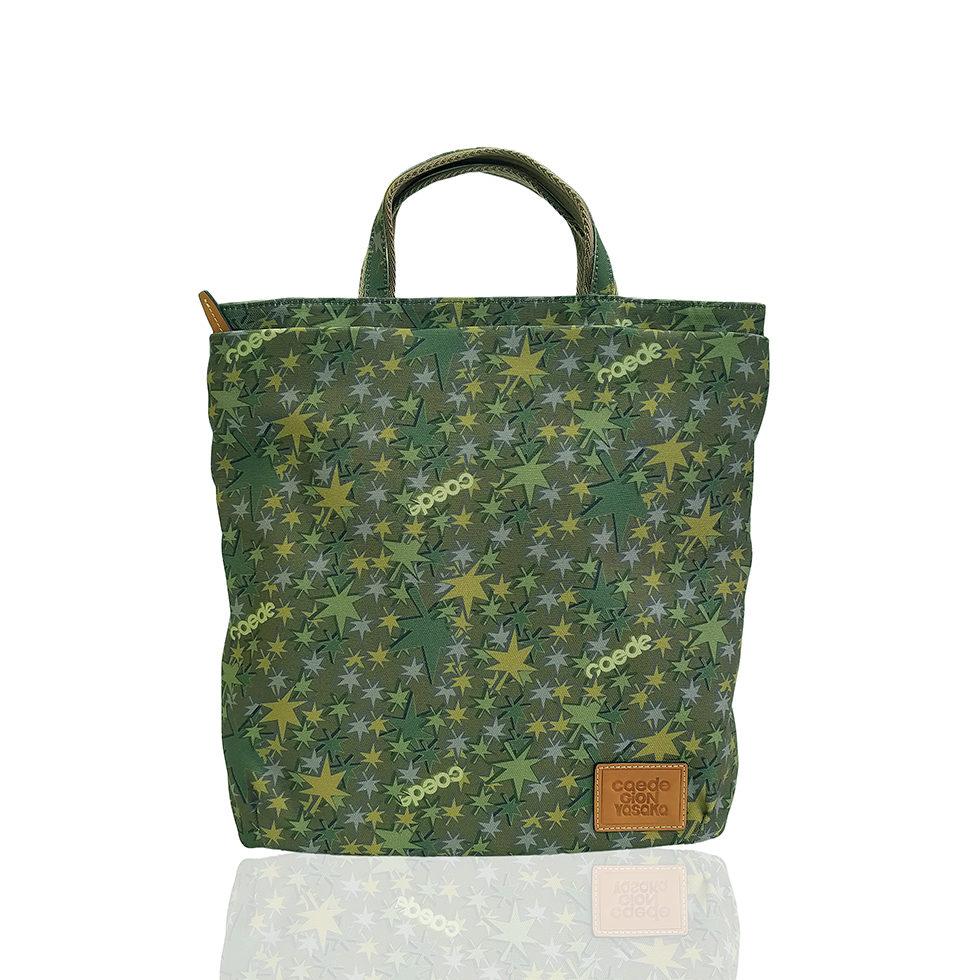 京都限定のELISIR caede KYOTO | エリシアカエデ京都のバッグシリーズ Stella Due COLOR:GREEN