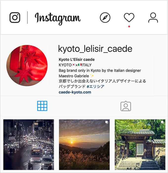 caede京都 インスタグラム