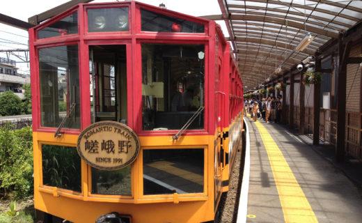 紅葉シーズンに乗りたい!嵯峨野トロッコ列車のおすすめ情報