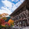 京都善峯寺の山門と紅葉