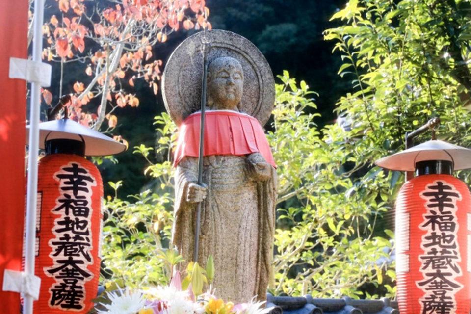 鈴虫寺の幸福地蔵