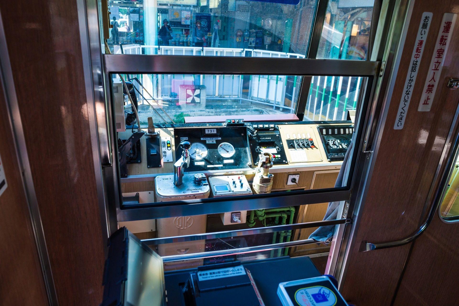 叡山電車の車窓