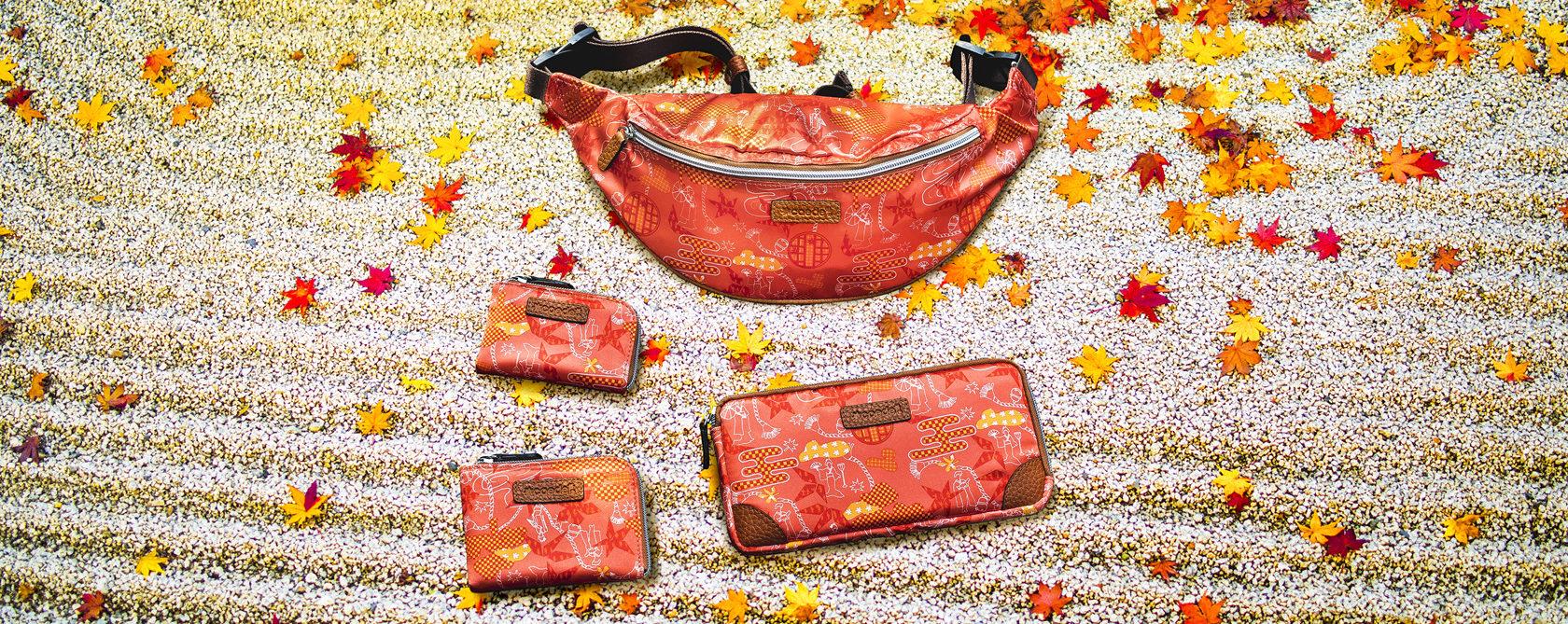 京都限定のELISIR caede KYOTO | エリシアカエデ京都のバッグシリーズ Maiko Gerden Small Goods