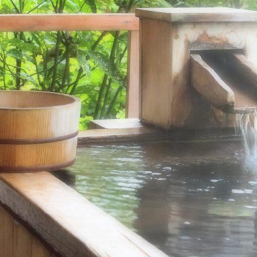 温泉イメージ2