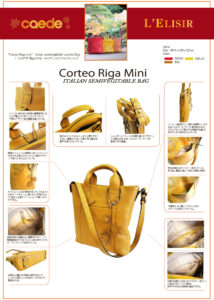 57794_corteo_riga_mini