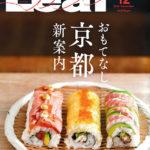 leaf_201812_01
