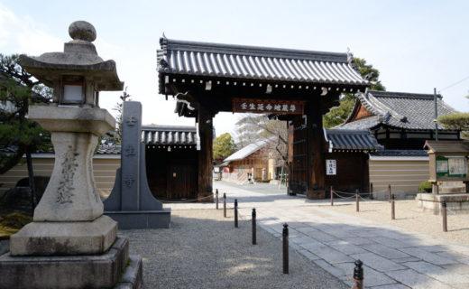 お地蔵さまを祀る寺院
