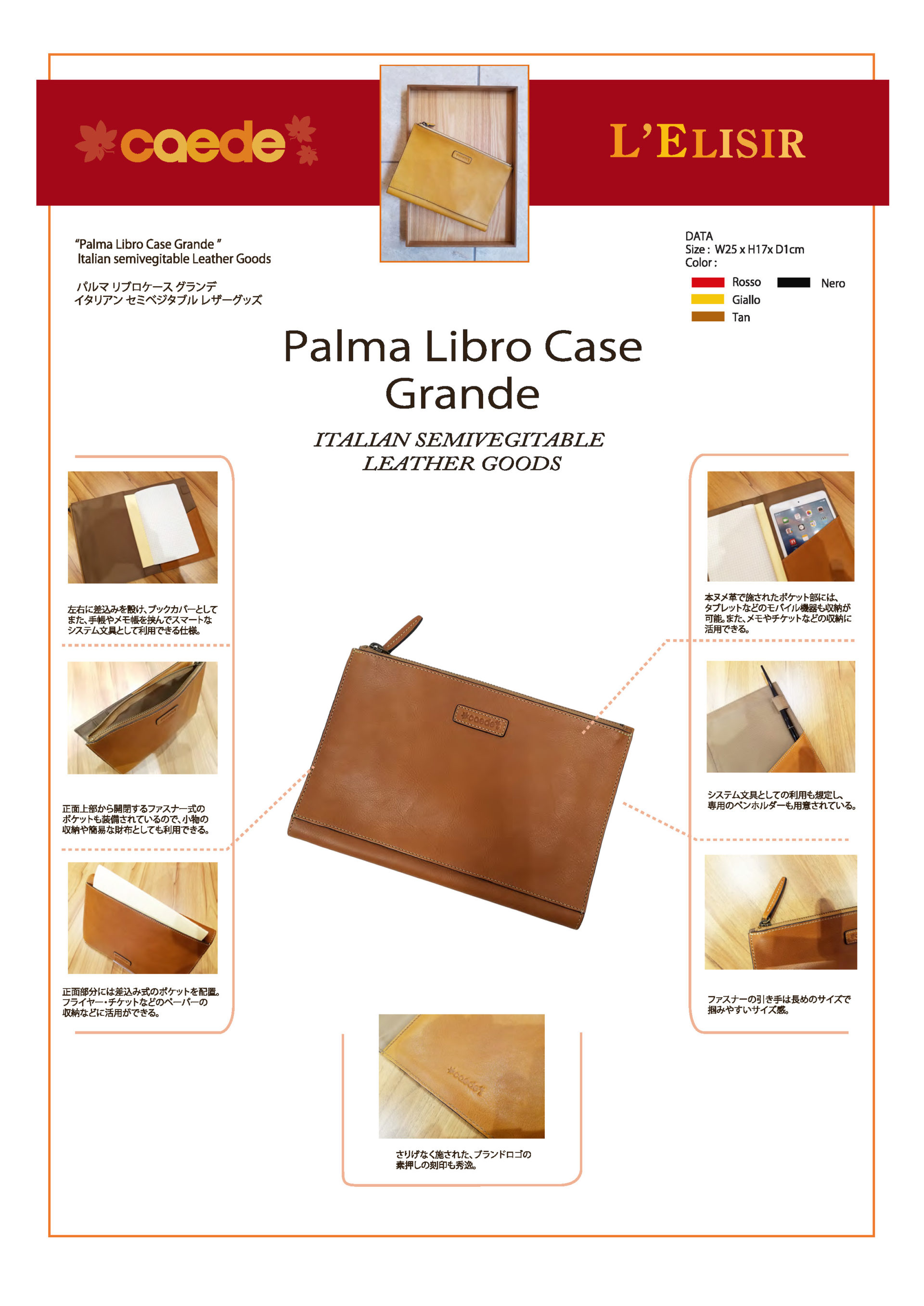 Libro Case Grande70321