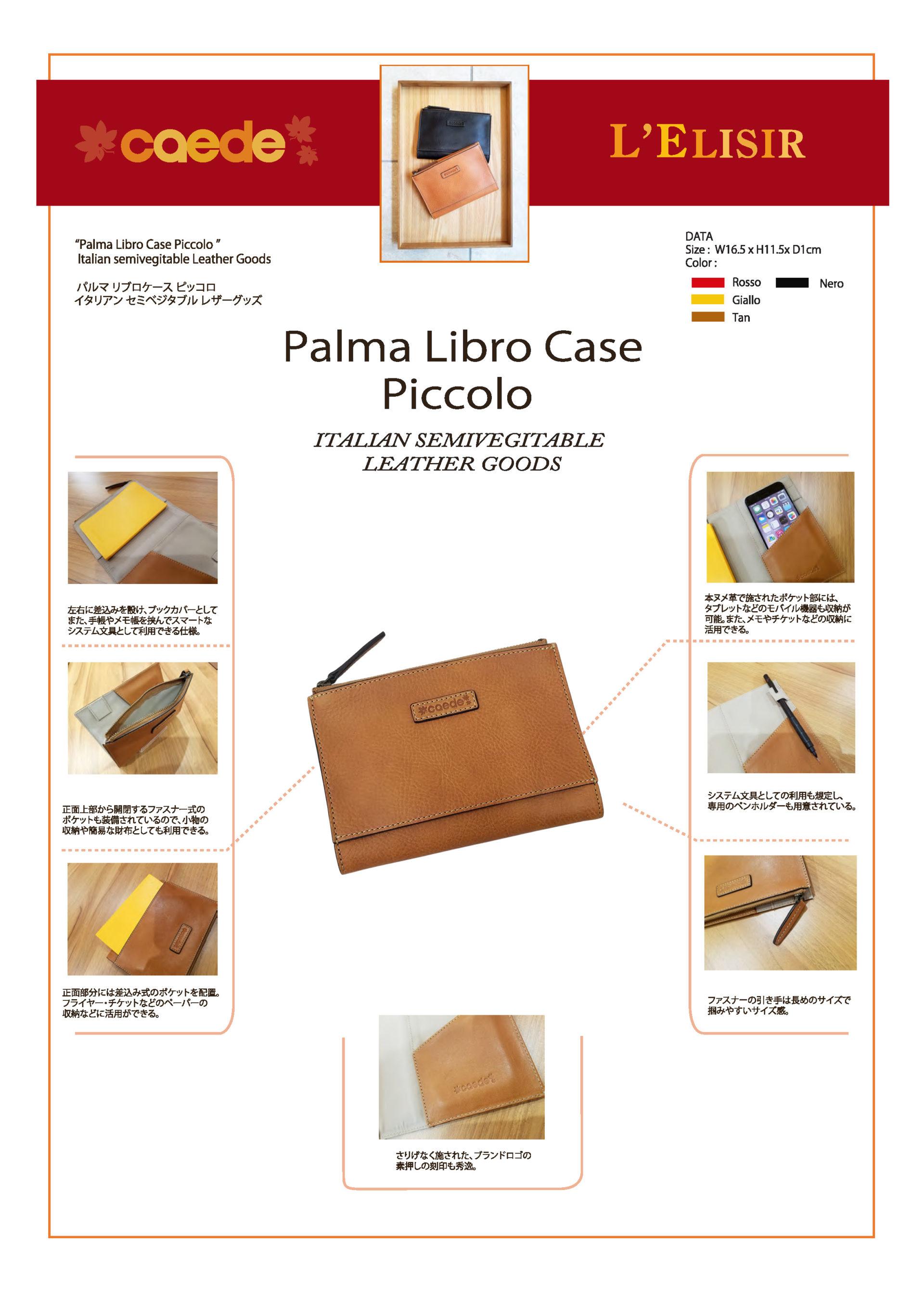 Libro Case Piccolo70323