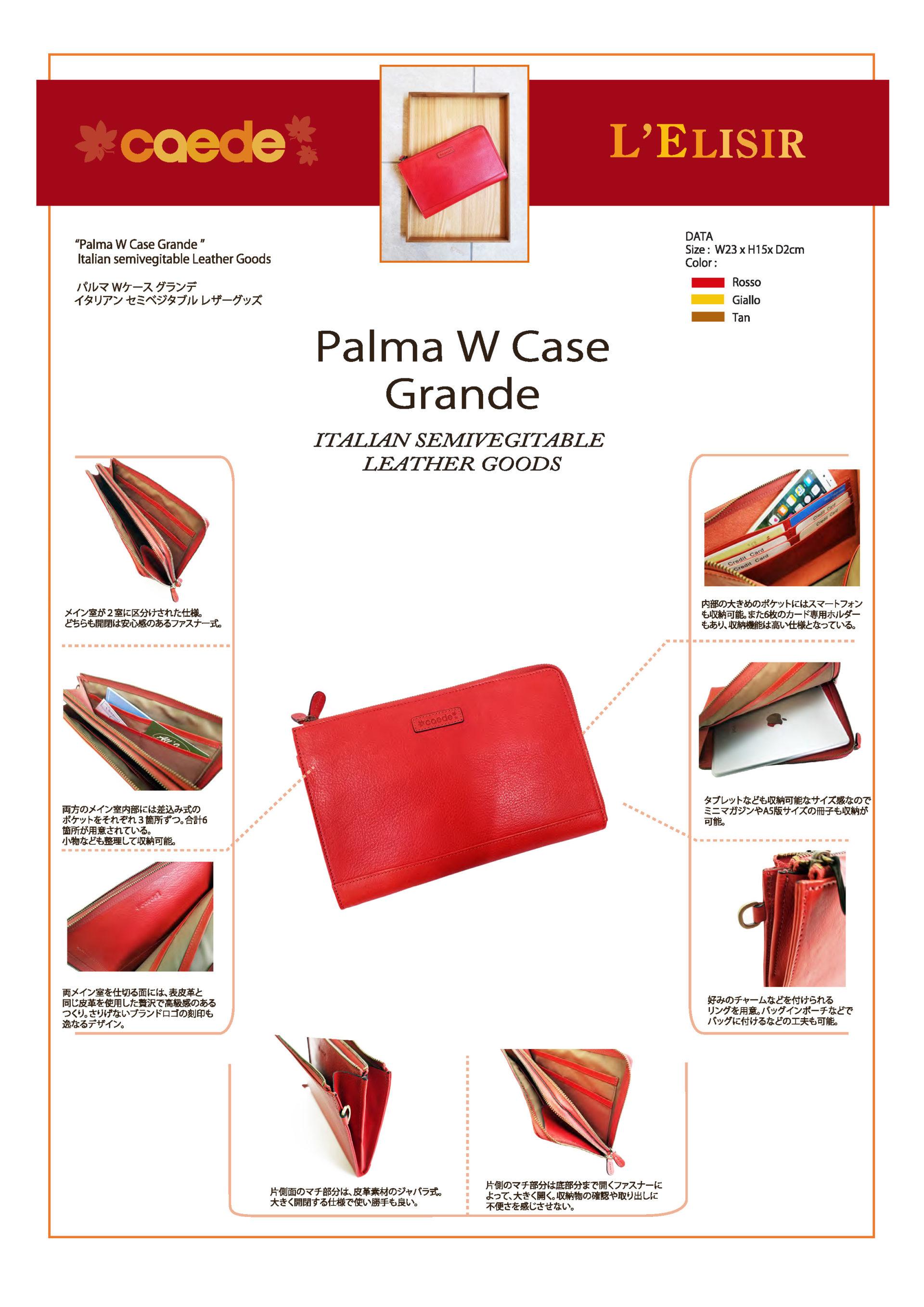 W Case Grande70603