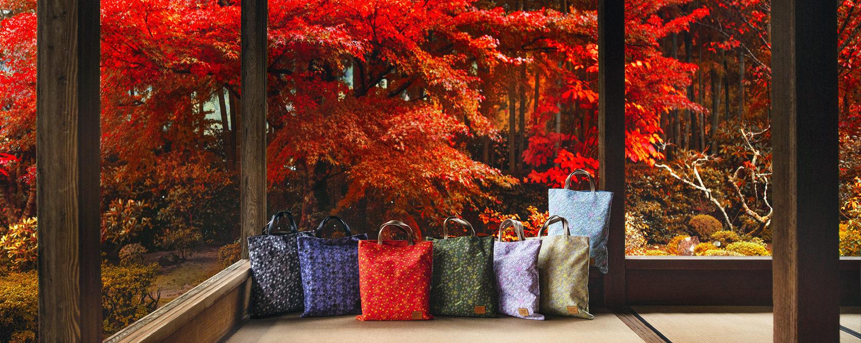 京都限定のELISIR caede KYOTO | エリシアカエデ京都のバッグシリーズ stella_reversible