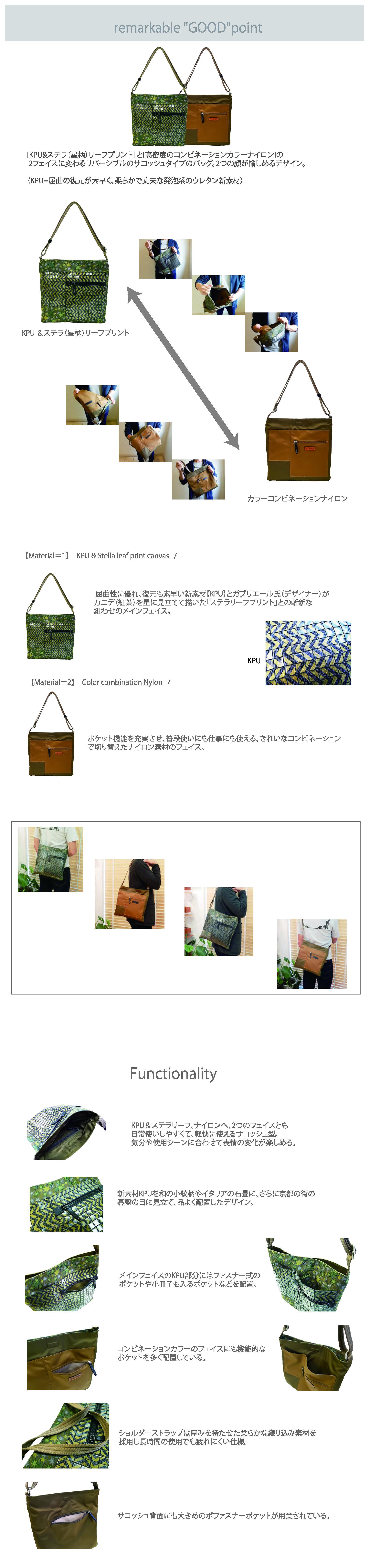72582-misto sacoche-green