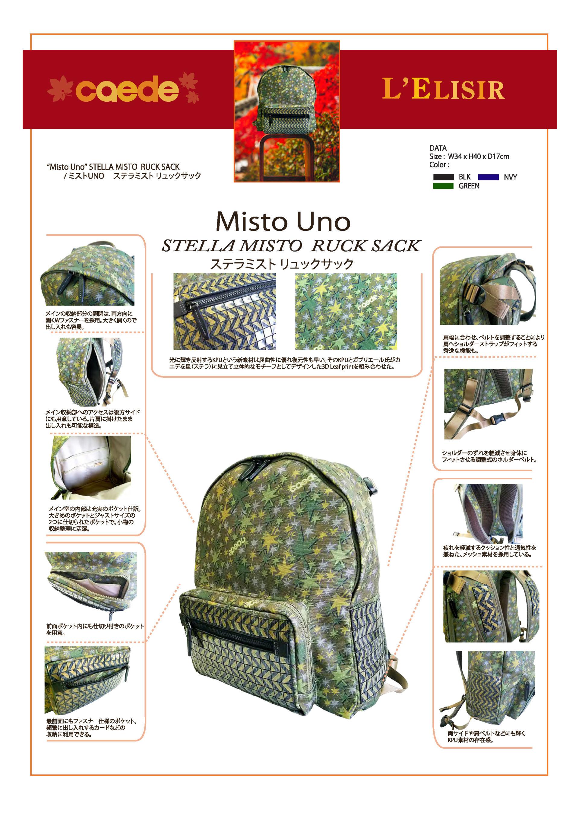 72591-stella misto ruck-green