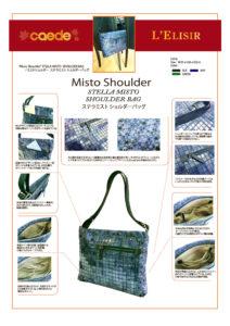 72593-stella misto shoulder-NAVY