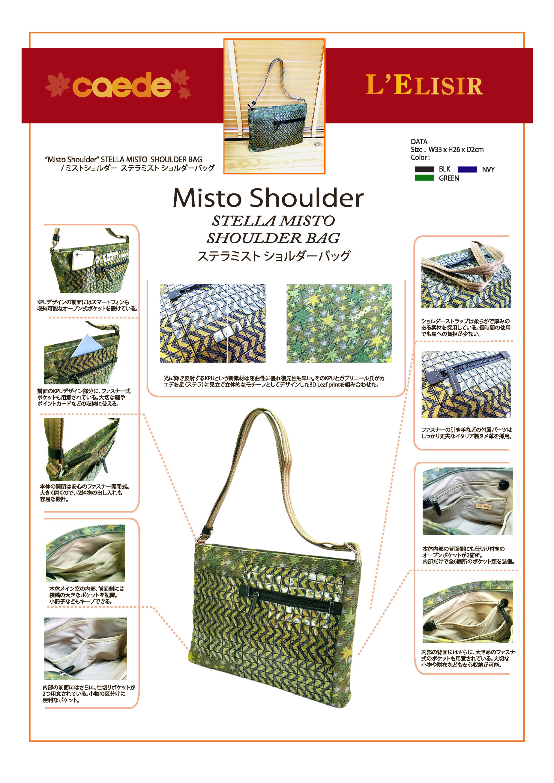 2593-stella misto shoulder-green