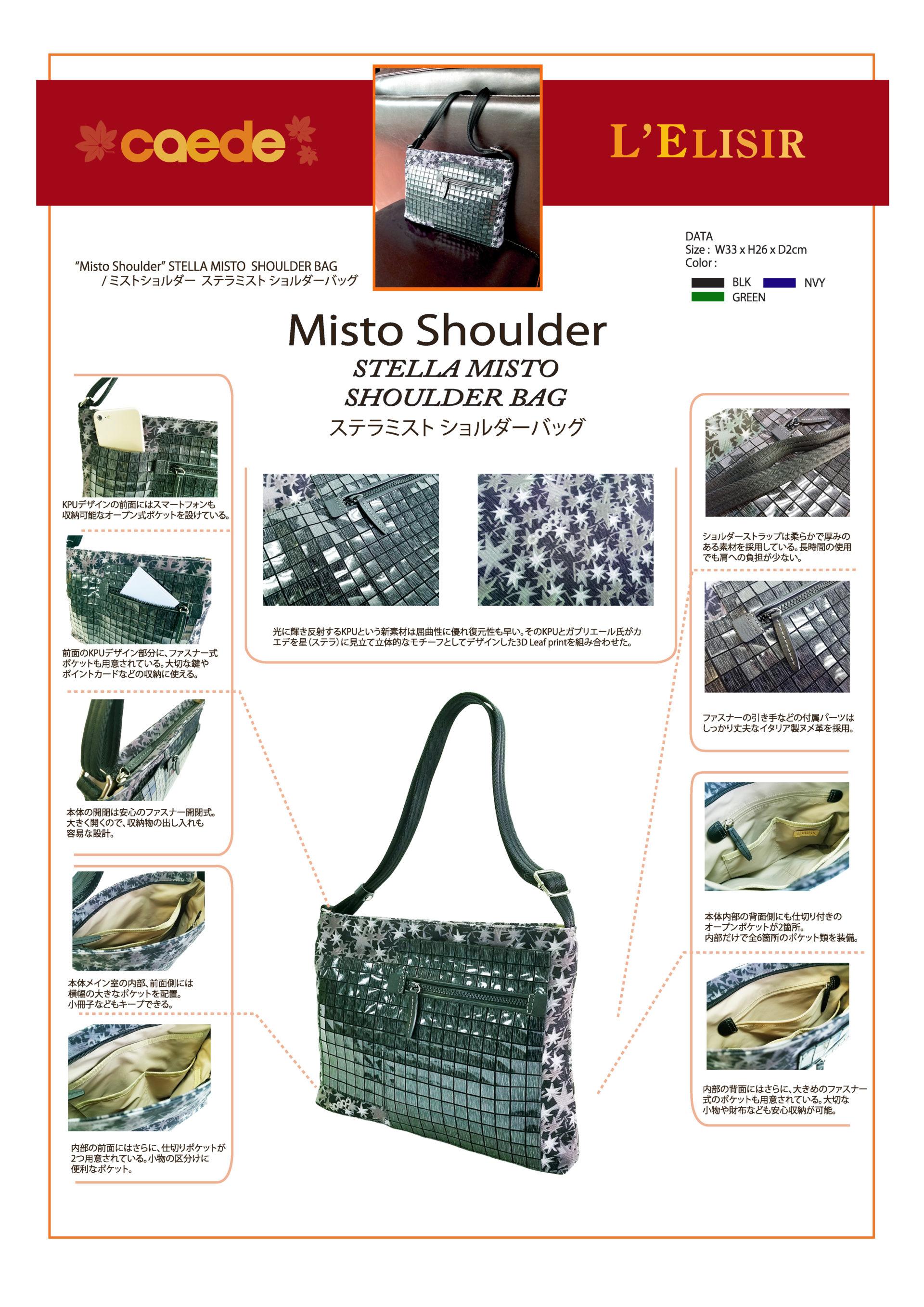 misto shoulder