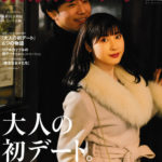 tokyo_calendar_1902_00