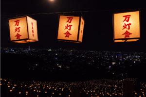 京都-万灯会