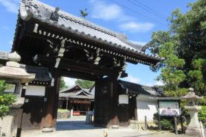 京都-即成院-イメージ