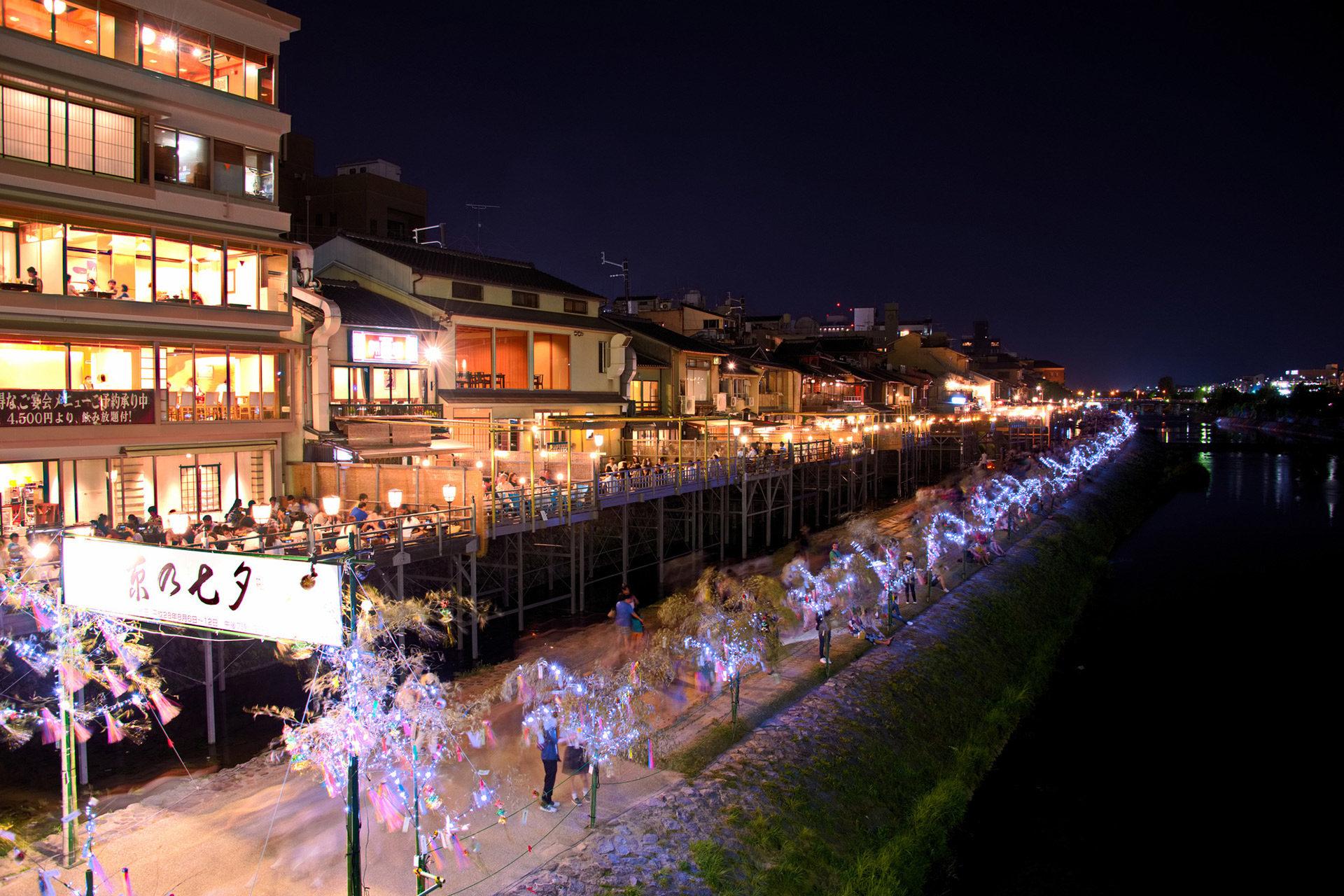京都-鴨川-七夕