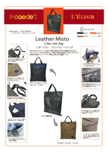 72891-leather mist 3face