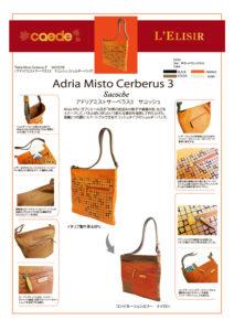 72892-Adria misto Cerberus