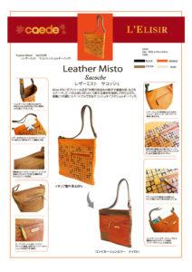 Leather Misto sancoche orange