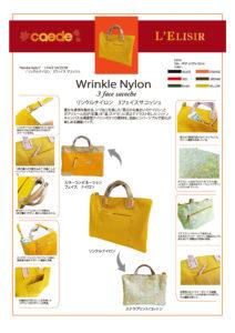 72922-wrinkle nylon 3face sacoche