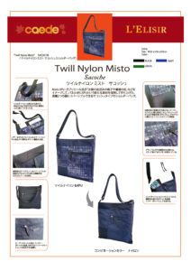 72952-twill nylon misto