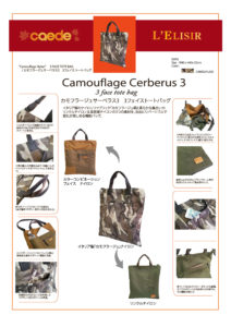 72961-camouflage 3face tote