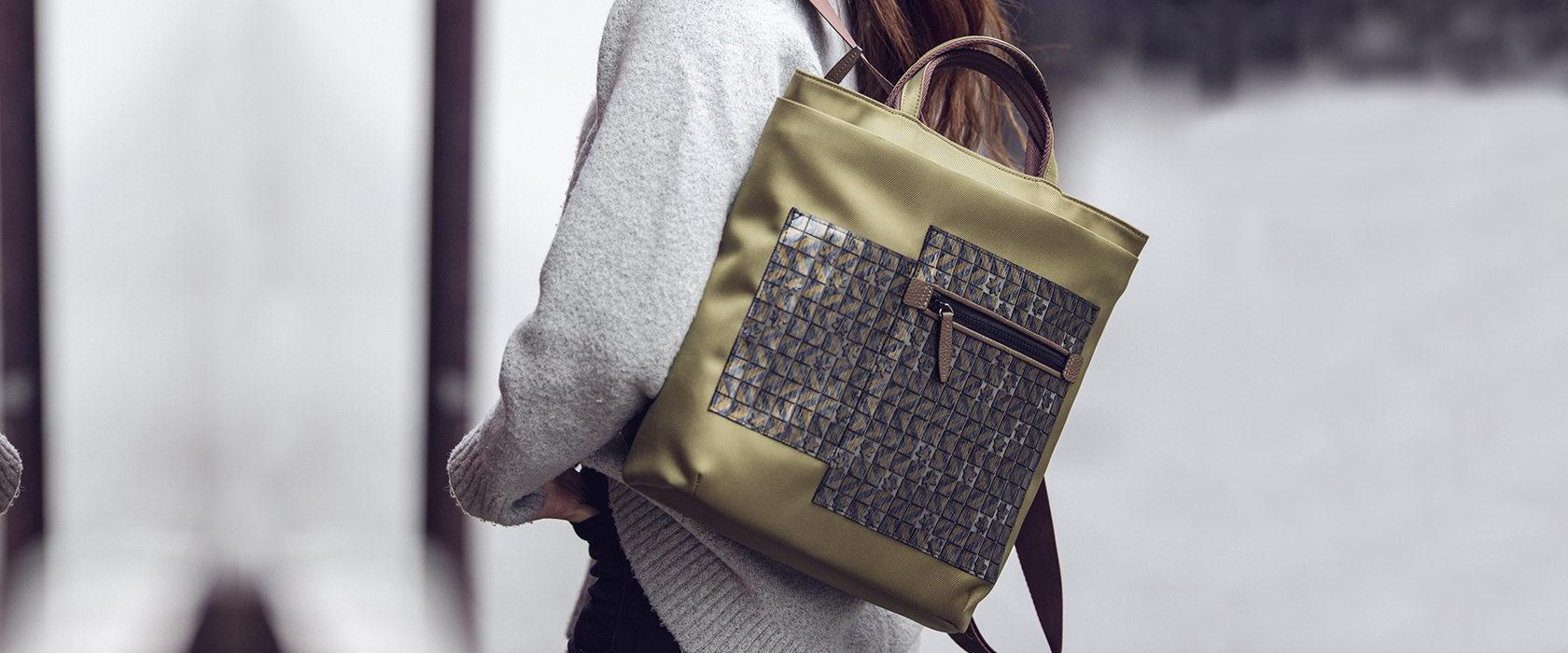 京都限定のELISIR caede KYOTO | エリシアカエデ京都のバッグシリーズ twill nylon misto