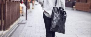 Leather Misto | caede京都