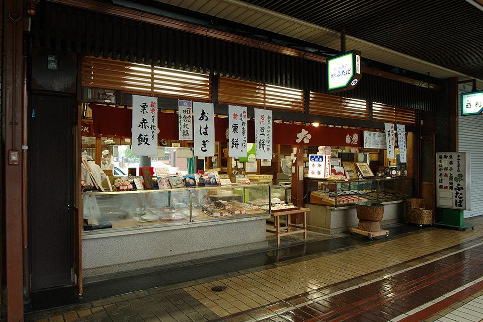 京都_和菓子