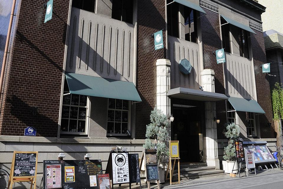 京都_文椿ビルヂング