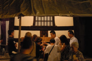 六道珍皇寺の迎え鐘