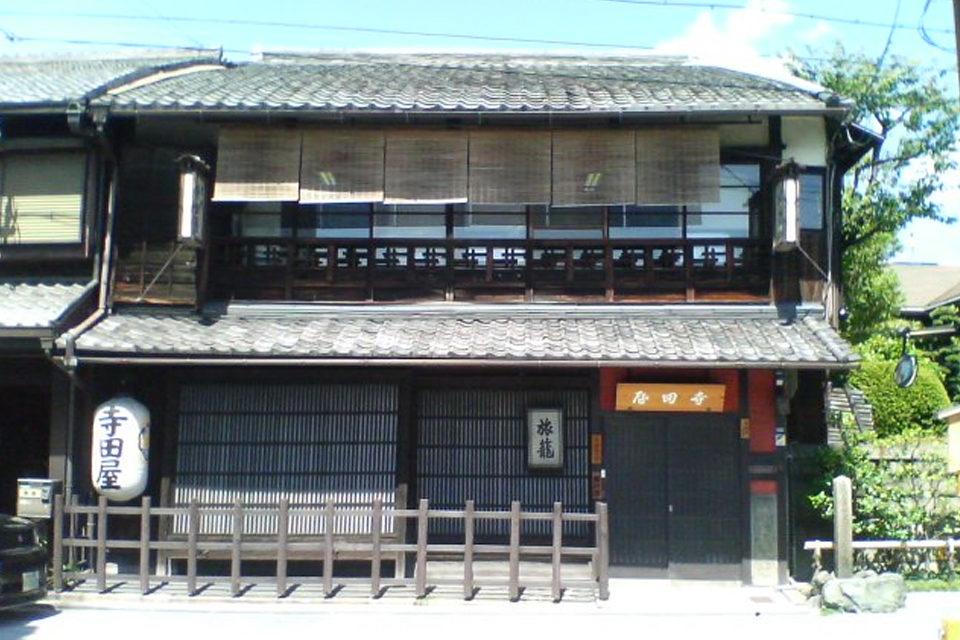 京都-寺田屋
