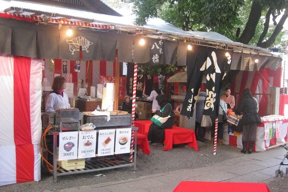 熊野神社の節分祭