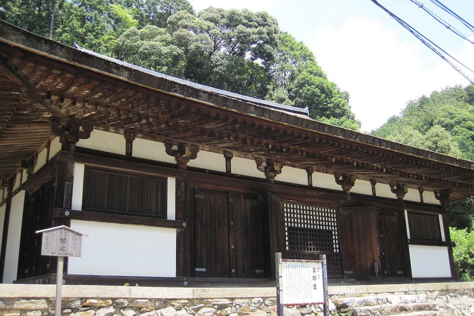 醍醐寺-薬師堂
