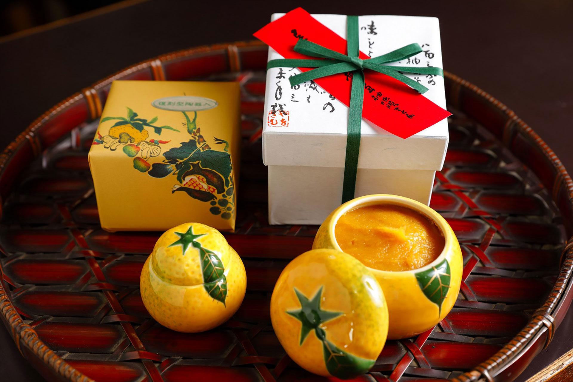 「八百三」の柚味噌