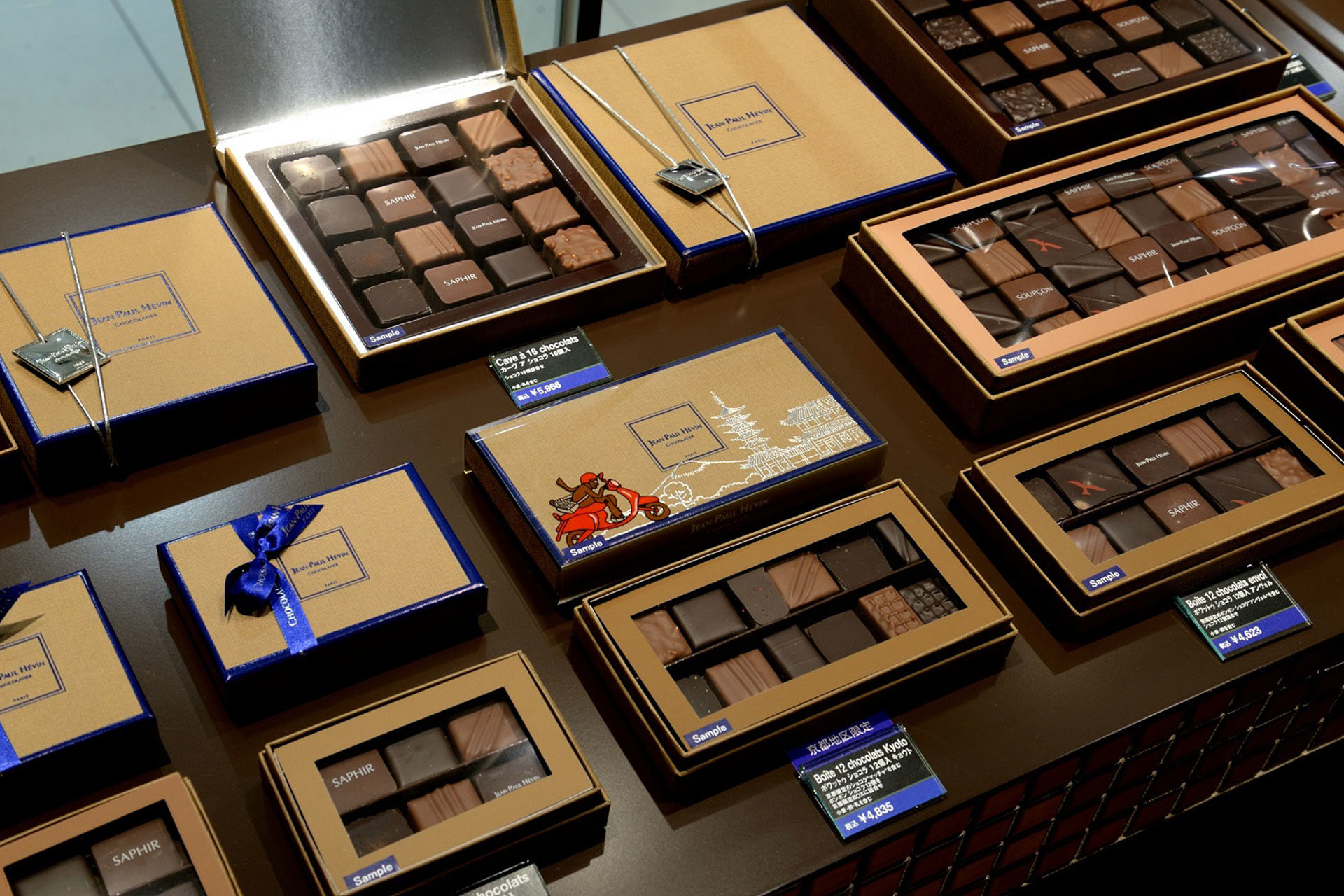 京都エリア限定の「ボワットゥ ショコラ」
