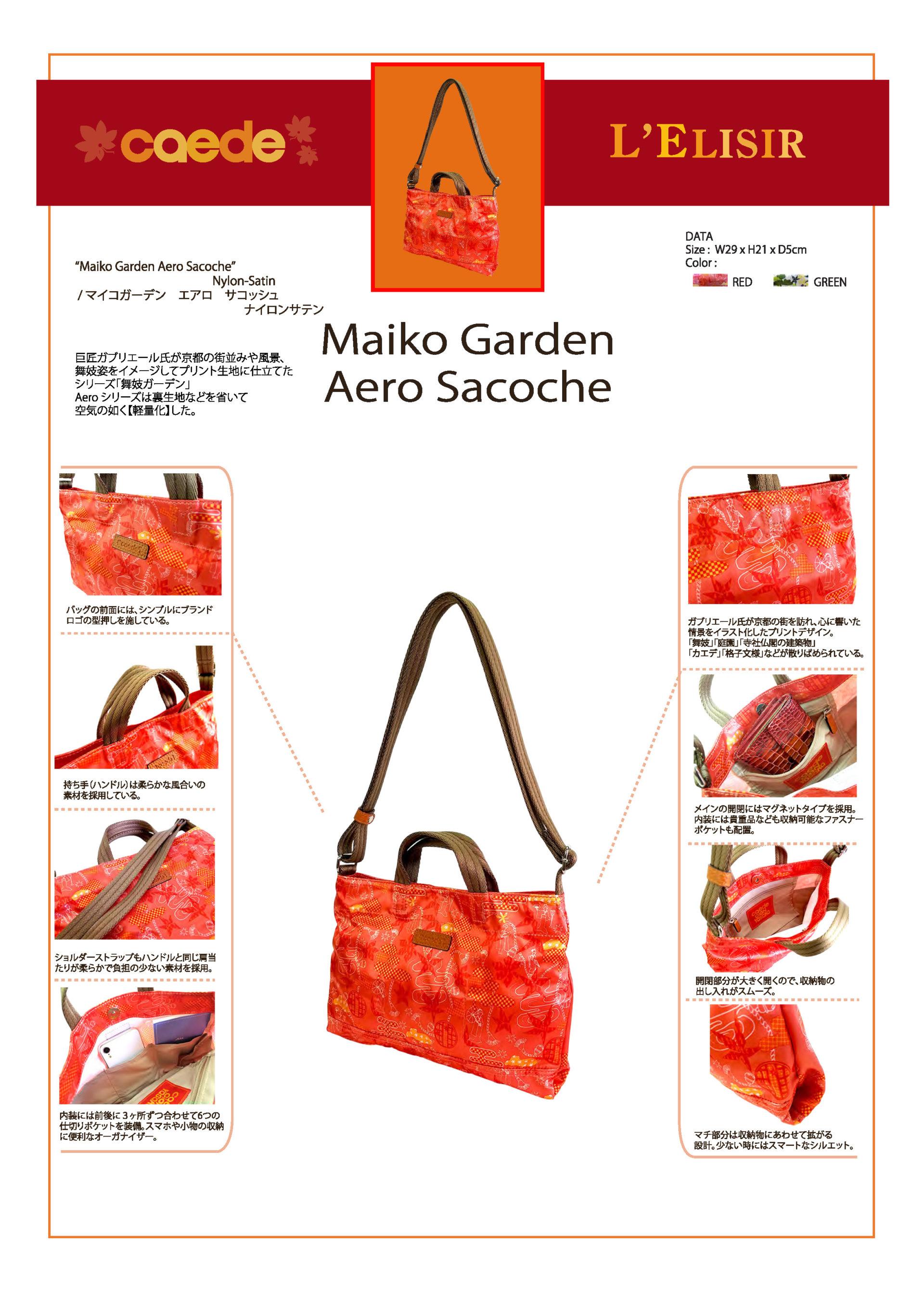 72433 maiko garden aero sacoche