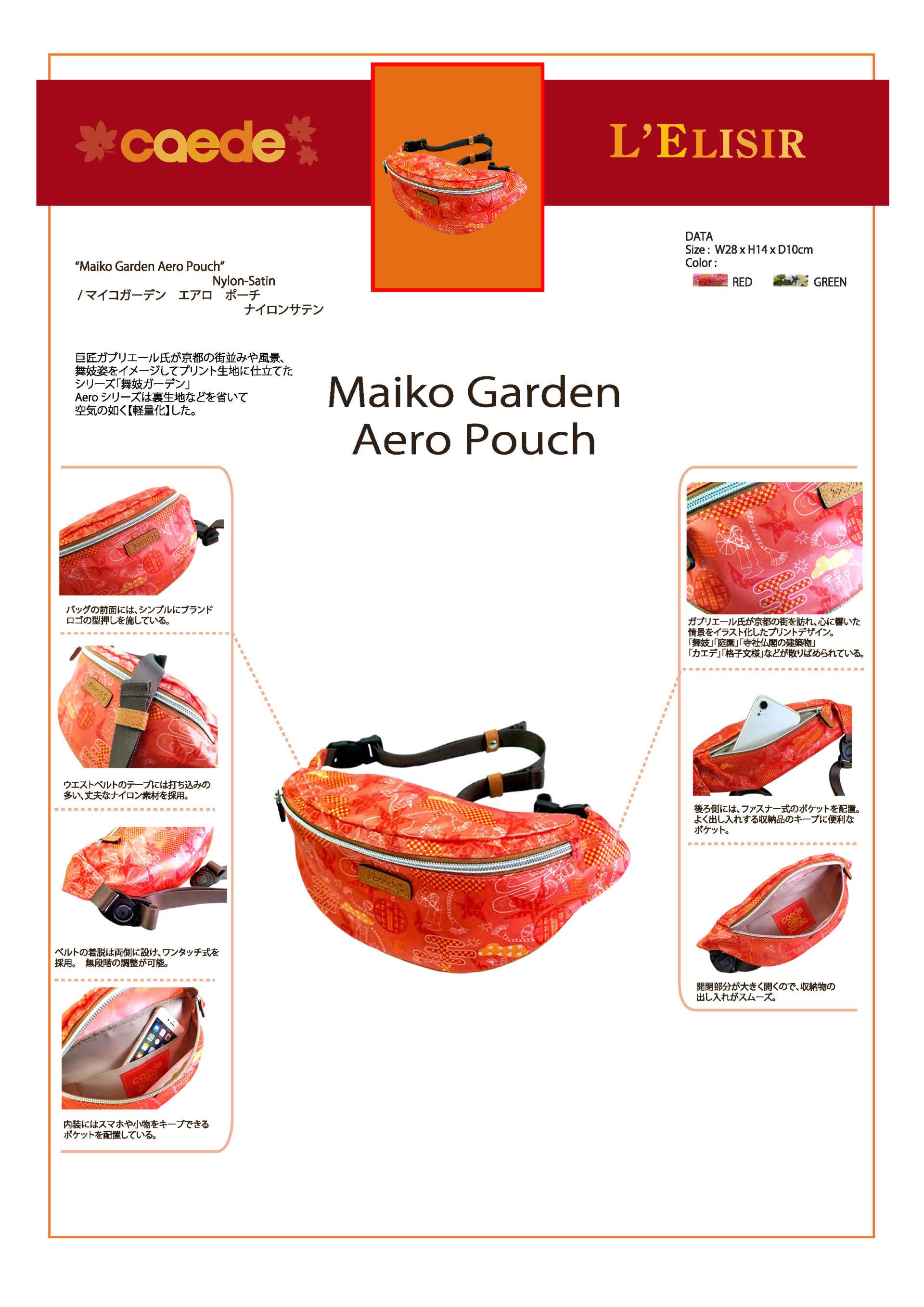 72434 maiko garden aero pouch
