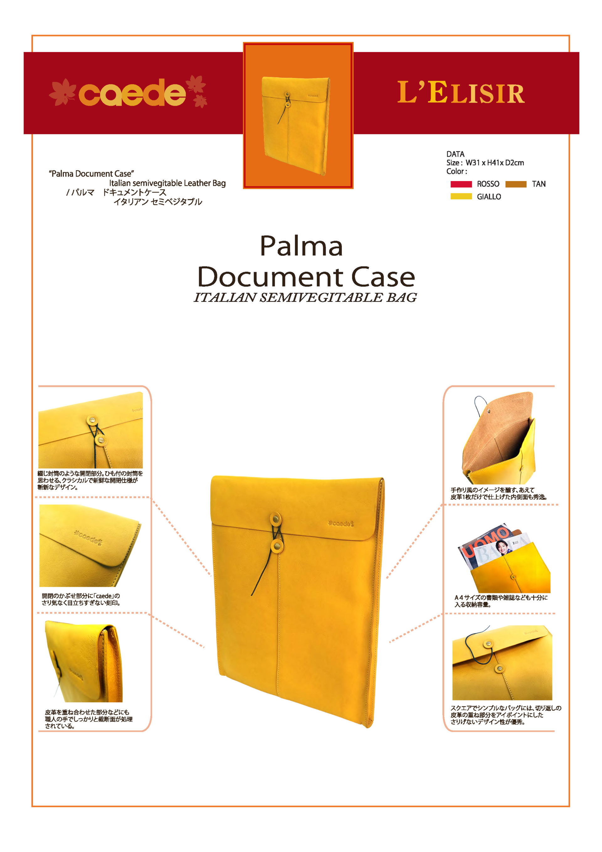 59531 palma document case
